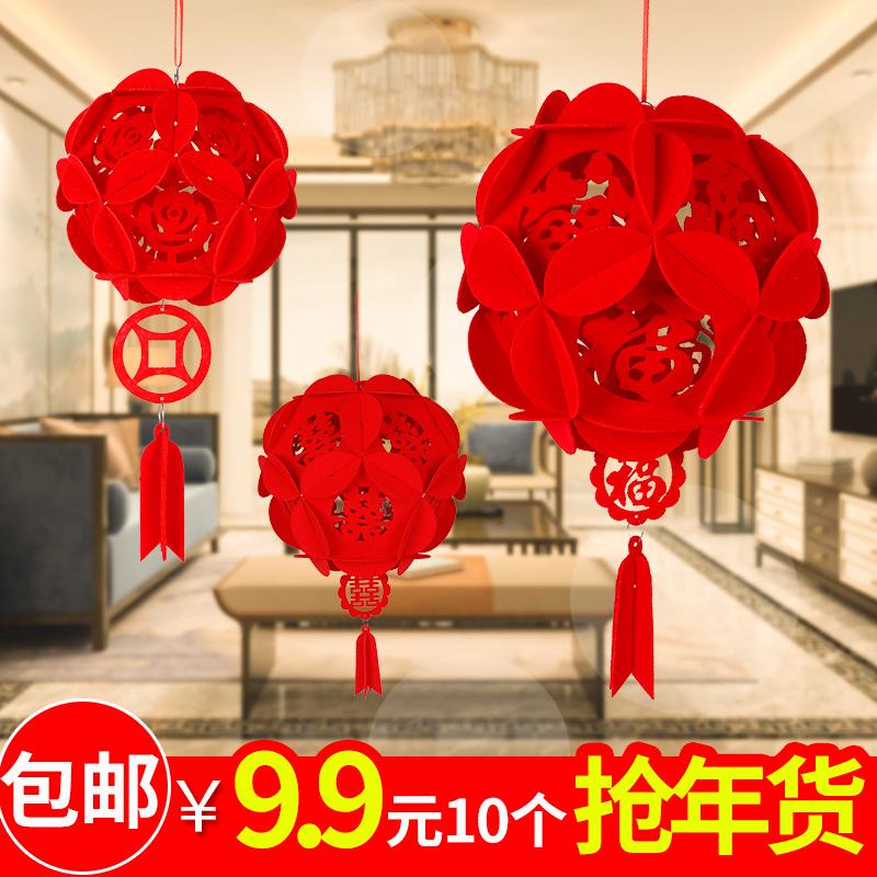 新年春节室内装饰无纺布大红小灯笼挂饰树上过年灯笼灯吊灯中国风
