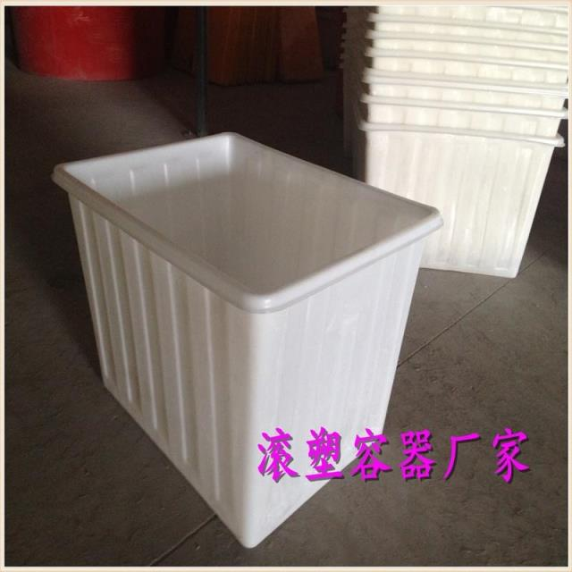 [Thùng nhựa quay] 450 lít thùng vuông rau quả - Thiết bị nước / Bình chứa nước