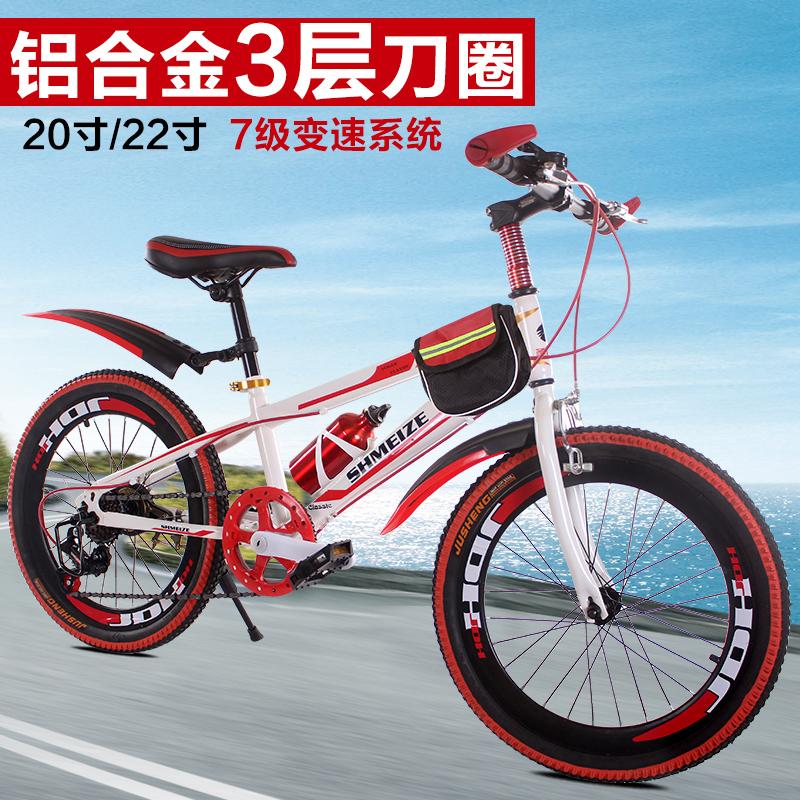 203fa1e7097 USD 91.45  Children s Bikes 20