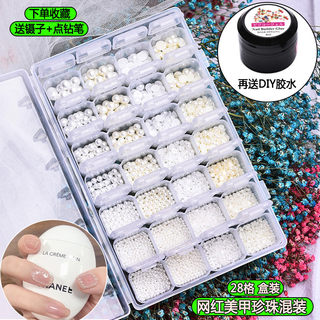 Net red nail pearl jewelry flat day three-dimensional circular mix storage box finger diamond full water drill