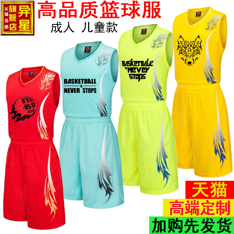 375ad326d90b New basketball suit suit men s training suits jerseys buy basketball ...