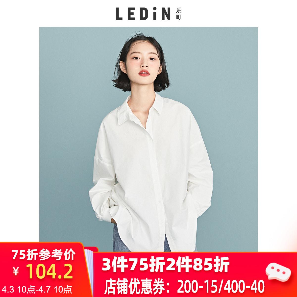 乐町2020衬衫新款女韩版外套基础时尚复古春装潮显瘦流行春