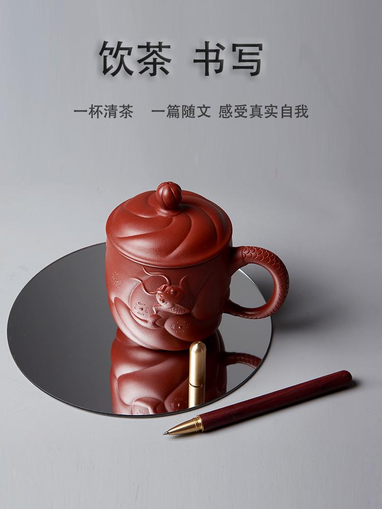 泰禾-海上院子鱼化龙紫砂杯套装定制
