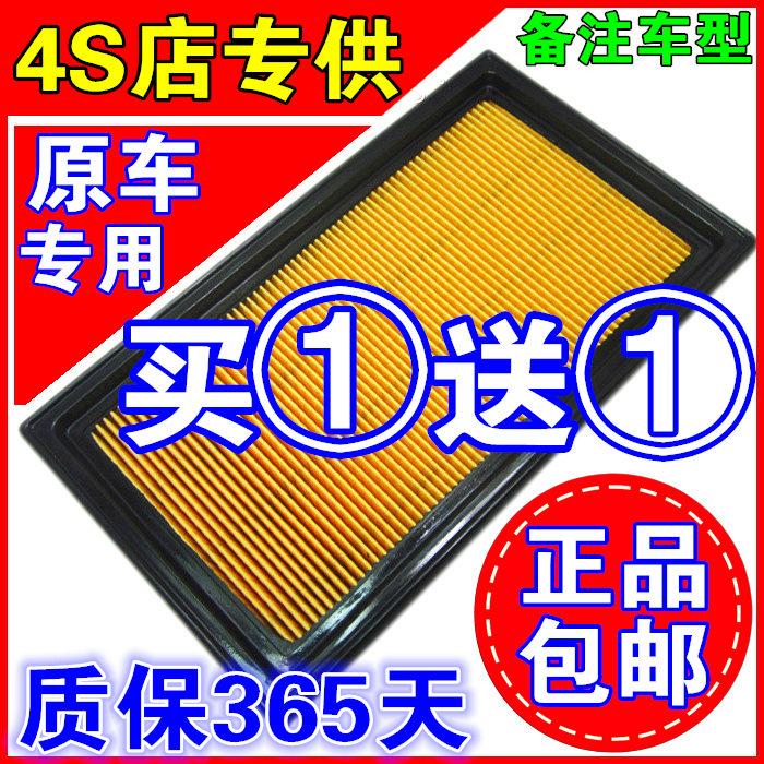 Tiida ли вэй tiida sylphy (nissan) кай чэн D50R50 солнечный свет тропа qashqai teana элемент воздушного фильтра воздушный фильтр ясно устройство сетка