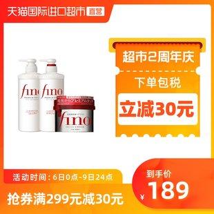 Japan fino шампунь ангижруулагчийн багц гурван ширхэг багц 550мл * 2 + 230гр амин хүчил арчилгааны шампунь