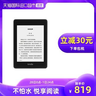 【 японская версия 】Kindle Paperwhite4 электронный книга читать устройство азия лошадь нижний электричество бумага книга чернила экран стандарт черный водонепроницаемый всплеск
