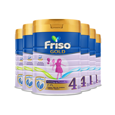 荷兰Friso美素佳儿新加坡版儿童成长配方奶粉4段 含HMO 900g*6罐
