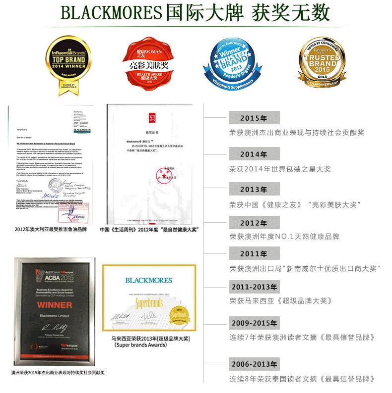 【直营】【2瓶】Blackmores/澳佳宝芹菜籽精华片 50片 产品中心 第12张