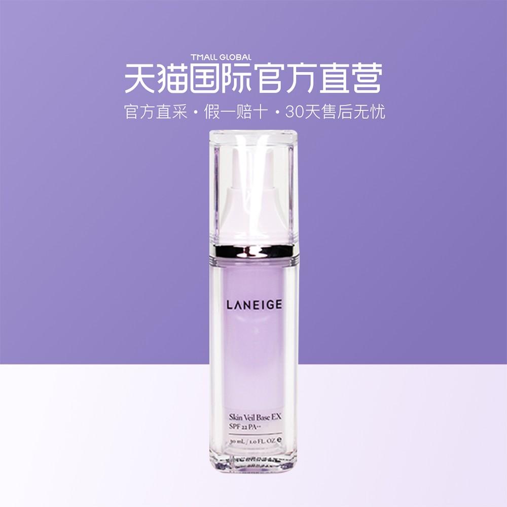 [Trực tiếp] Laneige Lange Tuyết Sợi Kem Chống Nắng Kem Trang Điểm Kem Làm Trắng Khỏa Thân Trang Điểm Da Sáng 30 ml