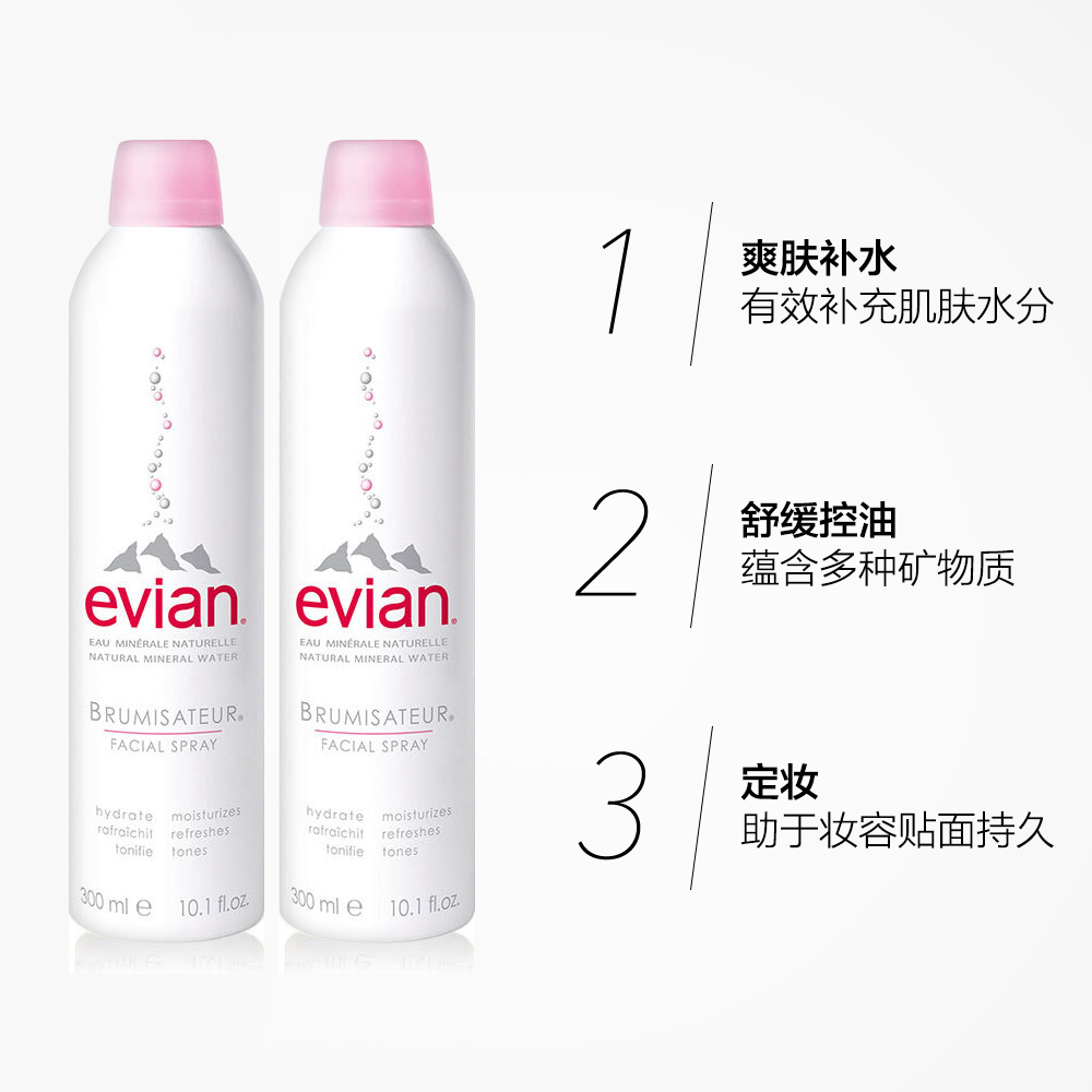 Evian Moisturizing Soothing Mineral Water Spray 2 Pack French Facial 300 Ml Hydrating Spring