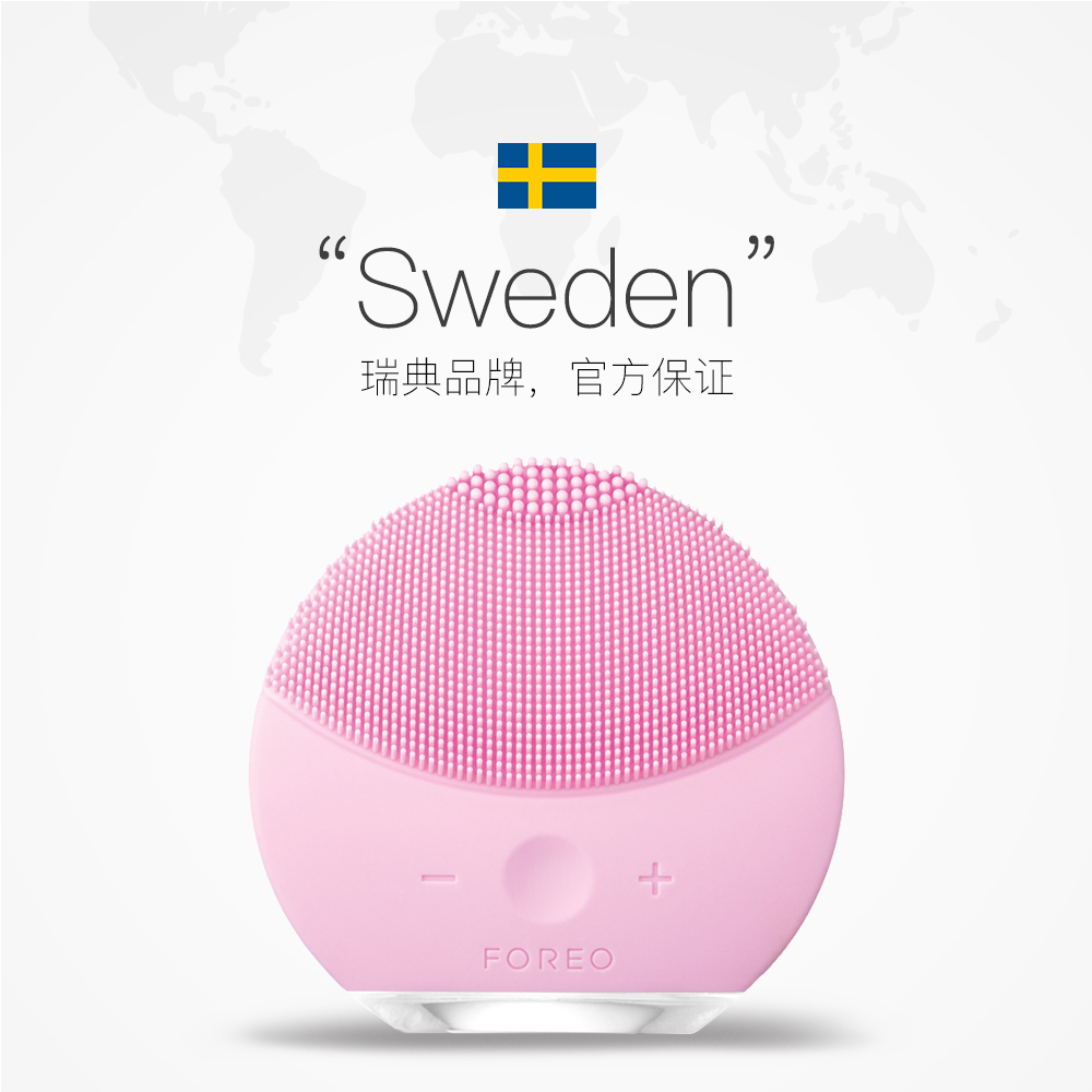 Foreo Luna Mini2 Plus Electric Silicone Pore Cleaning Beauty Face Mini 2 Cleansing Instrument