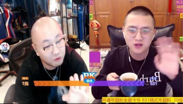 主播刘杀鸡与迷醉连麦互怼,最终两人直播间被封禁!