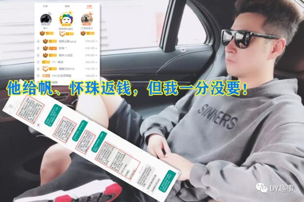 """钱小佳微博晒出""""终极实锤""""楼皇照片曝光!"""