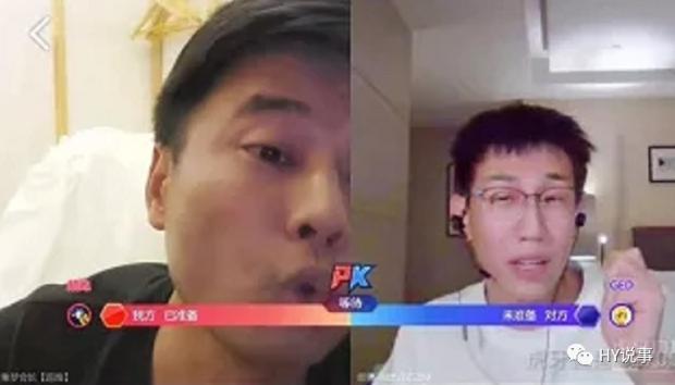 """斗鱼钱小佳欲跨区""""执法""""虎牙250,并透露刘杀鸡归期!"""