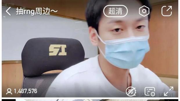洋气黄参观RNG俱乐部!狂抽礼物!