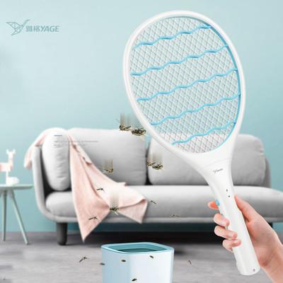【签到可撸】雅格充电式多功能电蚊拍
