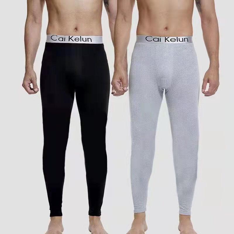 2条装男士秋裤单件紧身打底裤贴身青年裤长线衬裤保暖裤加绒薄款