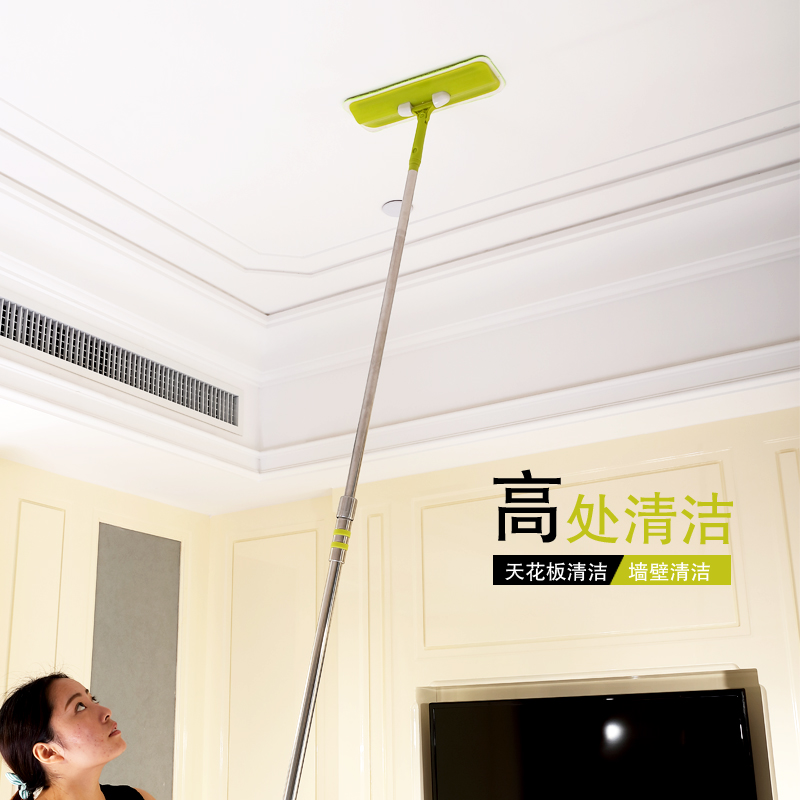 USD 22.29] Stainless steel extended wall mop ceiling cleaning ...