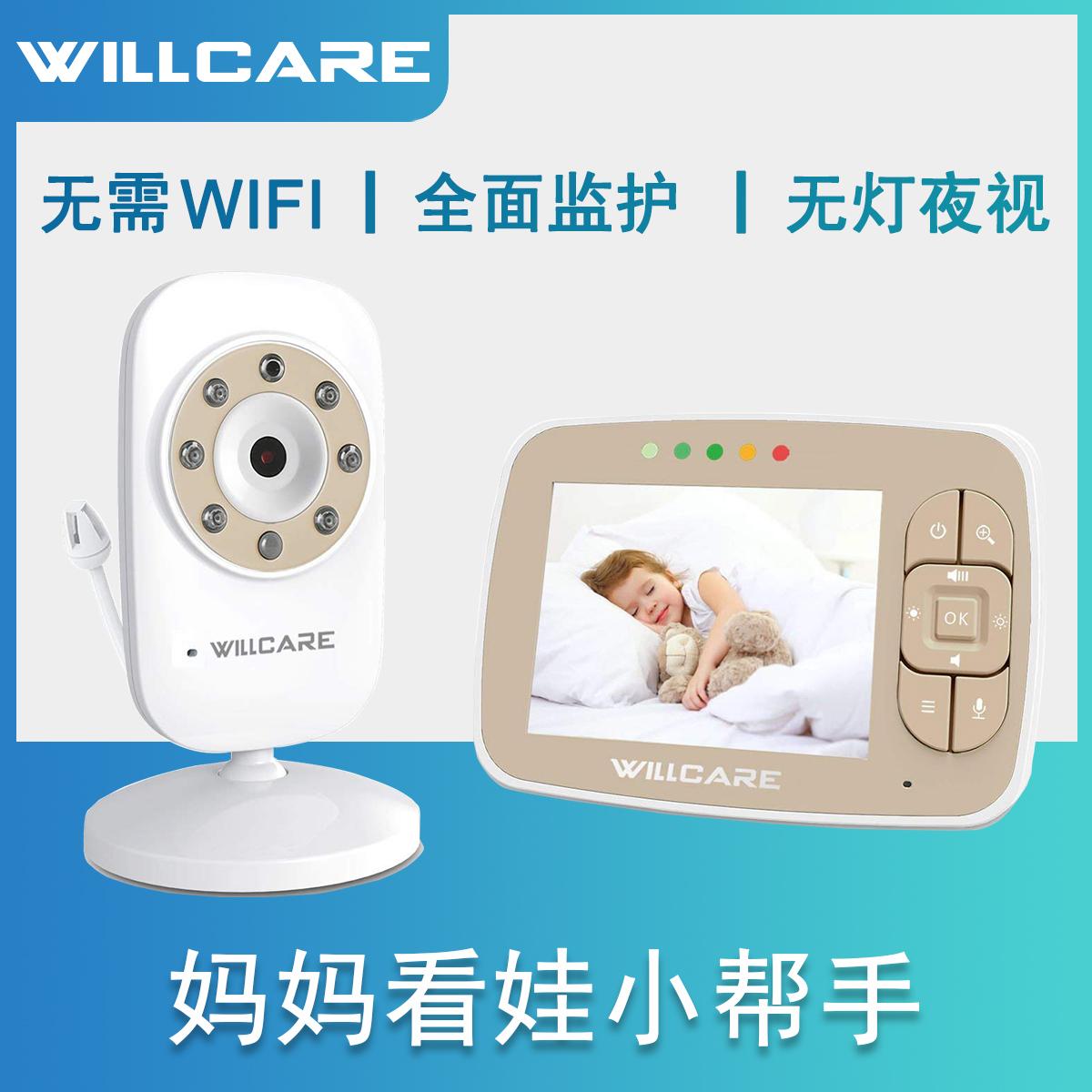 USD 288.49] Baby Monitor WILLCARE room sleeping artifact elderly ...