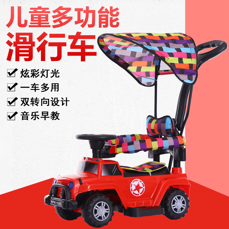 New Thickened Version Jeep Red + Awning + Gift Package