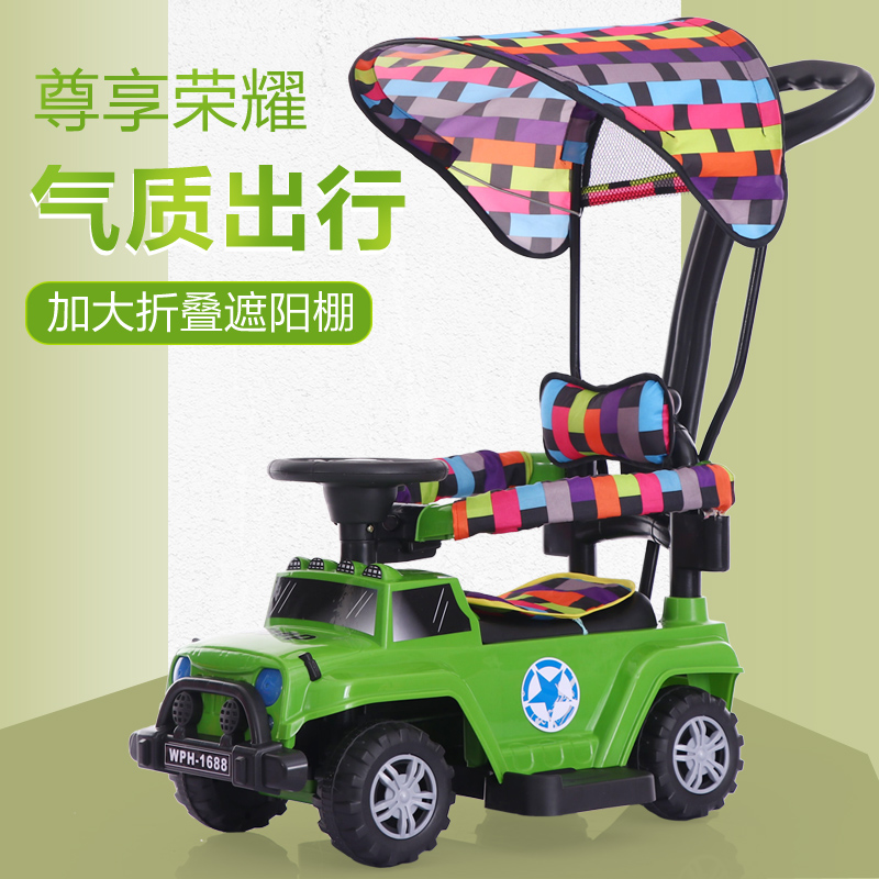 New Thickening Version Jeep Green + Awning + Gift Package