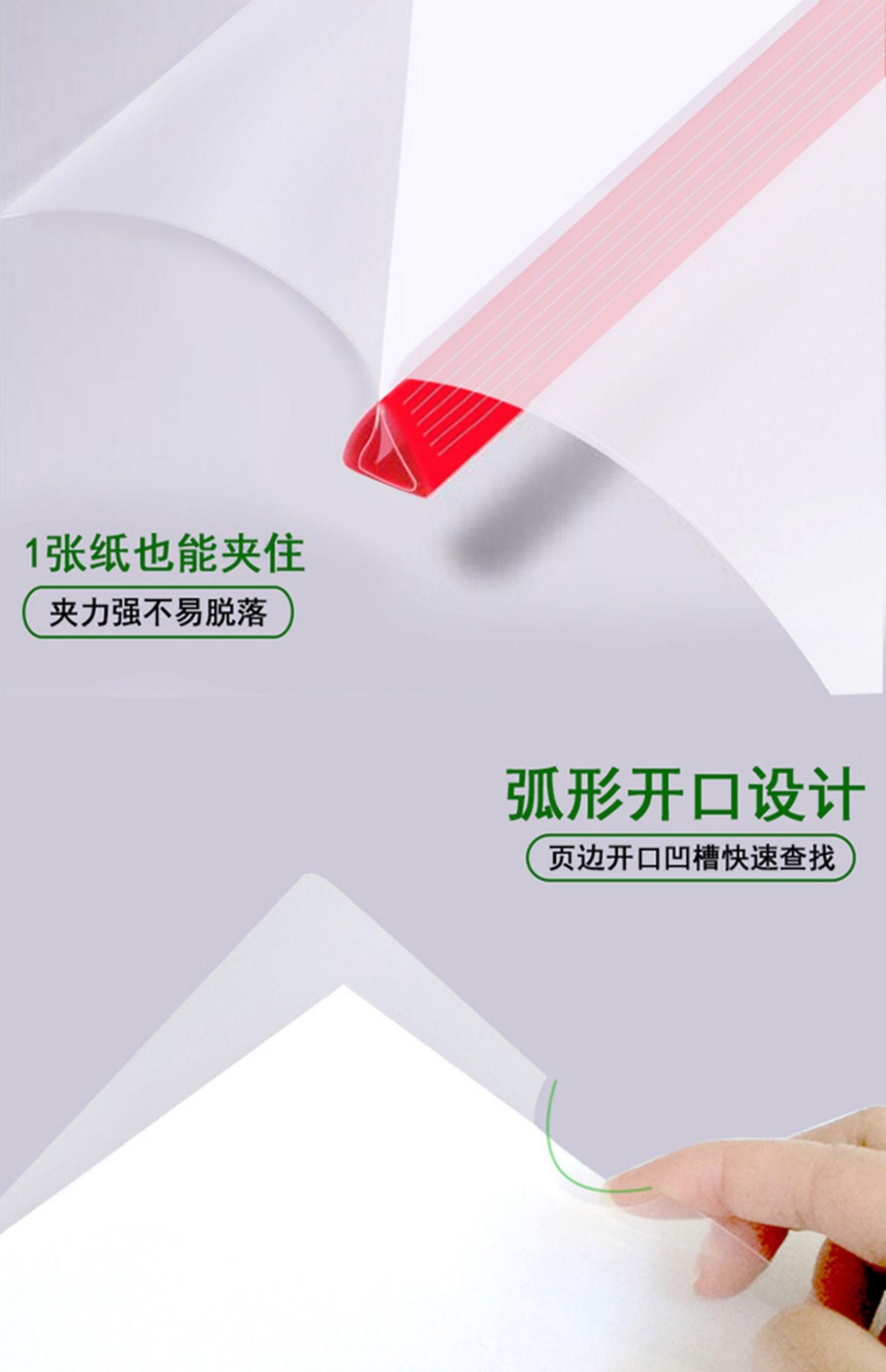 中國代購|中國批發-ibuy99|100个办公文件夹A4抽杆夹透明拉杆夹简历会议夹多层学生用书皮夹