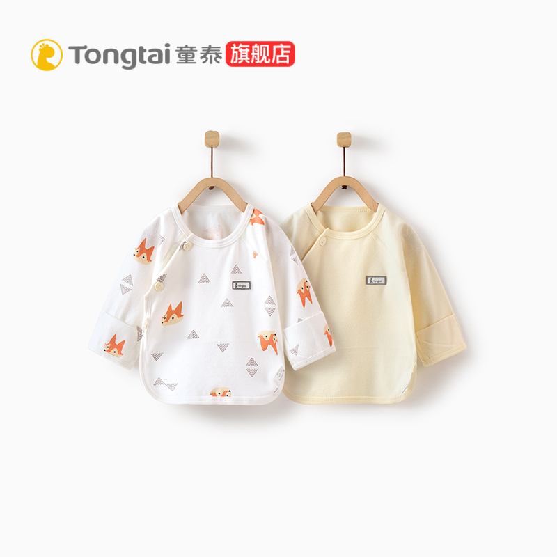 Tong Tai 19 new baby clothes four seasons half back clothing 0-march men and women baby home clothes two pieces