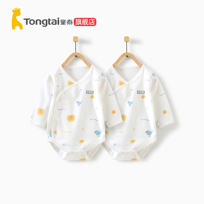 Tongtai newborn jumpsuit fart slings male and female babies 1-18 months clothes climb baby khaki two-piece