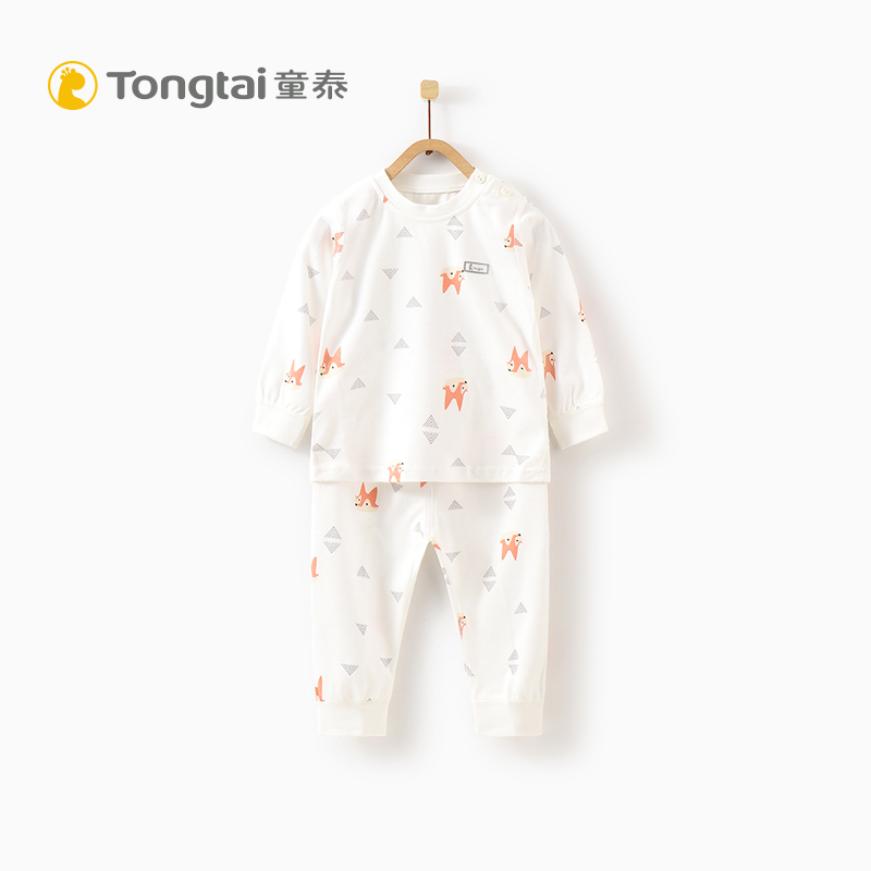 Tongtai 2019 autumn/winter new baby clothes newborn shoulder open set male and female baby cotton home clothing