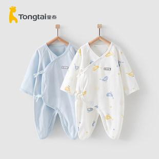 Тонг тайский 0-6 месяц ребенок четыре сезона два куска новорожденный ребенок ребенок купальник весна ребенок ползунки хлопок одежда