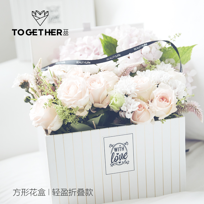 Usd 9 88 Bosom Plexus Original Design Square Flower Box Folding