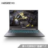 Shenzhou Ares Z7/S7 Tenth-generation Core i5 GTX1650Ti single-display gaming notebook 15.6-inch IPS screen narrow bezel thin and light student laptop