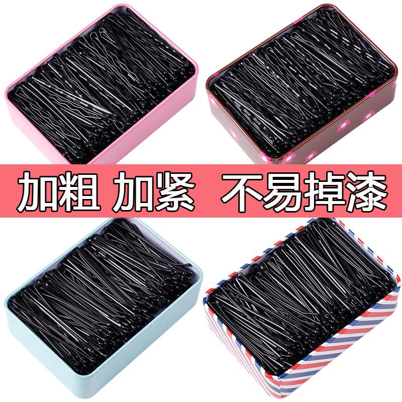 Black word clip hairpin Korean adult wave clip small black clip headdress Steel clip Girl side clip hairpin hair accessories
