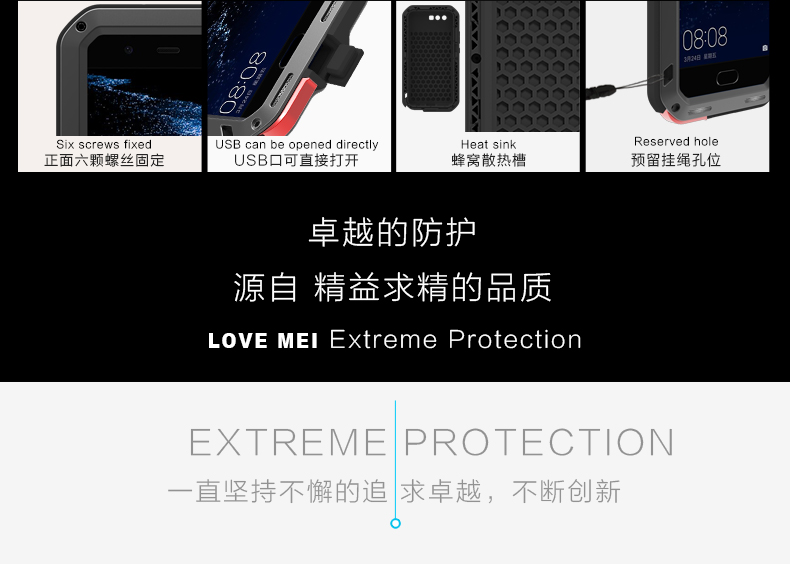 LOVE MEI Powerful Water Resistant Shockproof Dust/Dirt/Snow Proof Aluminum Metal Outdoor Heavy Duty Case Cover for Huawei P10