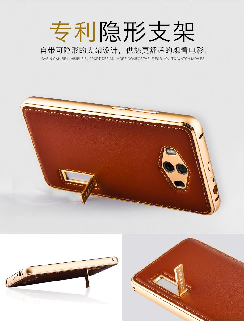 iMatch Luxury Aluminum Metal Bumper Premium Genuine Leather Back Cover Case for Huawei Mate 10