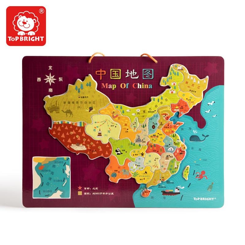 特宝儿儿童磁性世界中国地图拼图木质4-6岁男孩益智玩具幼儿早教(用30元券)
