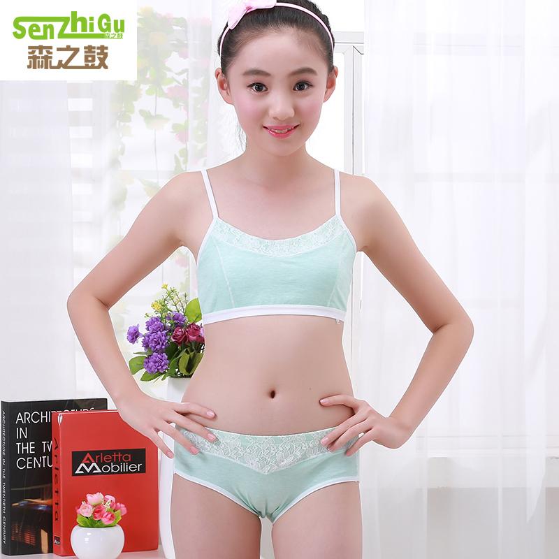 Cotton children s big children s bra girls girls pupils tube top girls  underwear set development period vest 6340ab323