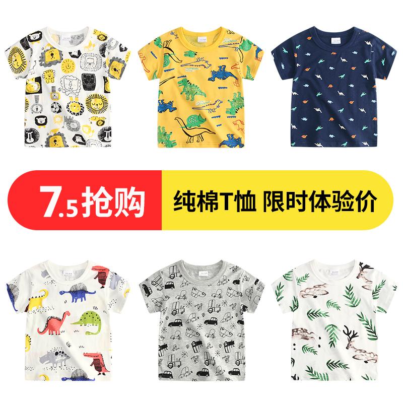 儿童短袖T恤纯棉男童夏装新品童装中小童宝宝上衣满印韩版短袖T恤