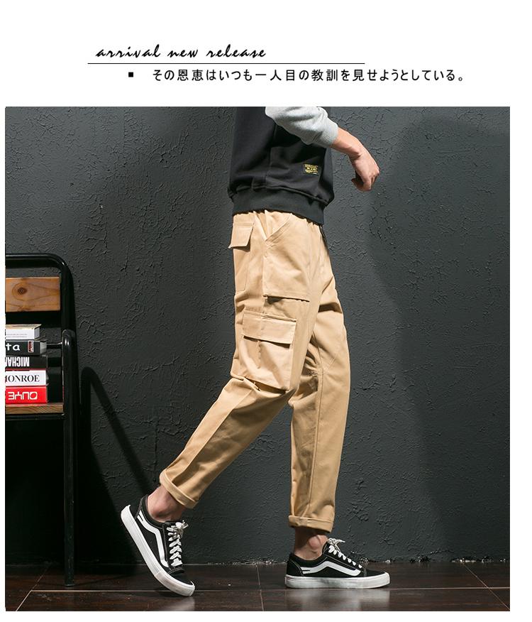 2018爆款秋季工装裤男宽松多口袋休闲裤直筒大码1211-K812-P33