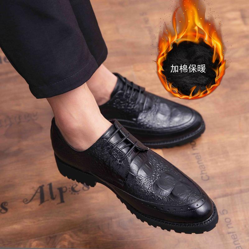 韩版皮鞋男士商务正装青年布洛克雕花内增高鞋子加绒皮棉鞋男婚鞋