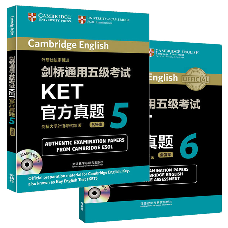 Genuine Ket official true question 5 6 attached MP3 listening CD with  answers Cambridge universal five Test ket official true question(5 6) true