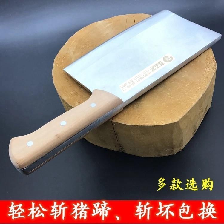Измельченный костный нож Немецкий костный нож большого костяного ножа коммерческий утепленный Кузнечик, продающий мясо для Топор Ax