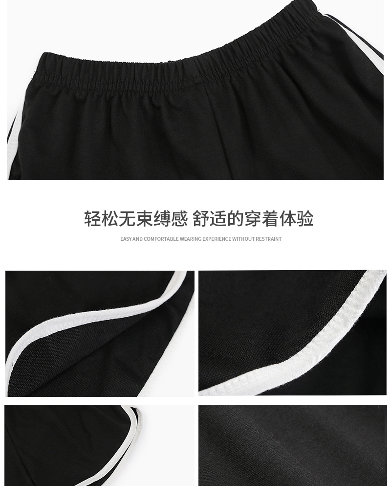 裤子女夏黑色新款外穿宽鬆运动休閒短裤女韩版学生高腰宽裤热裤详细照片
