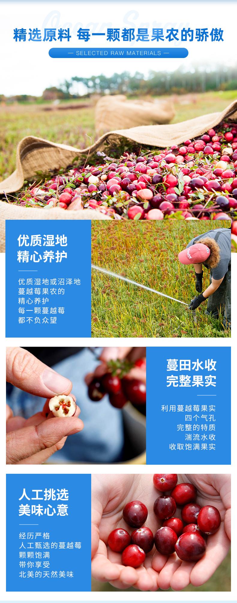 美国进口 OceanSpray优鲜沛 蔓越莓干 1360g*2袋 图3