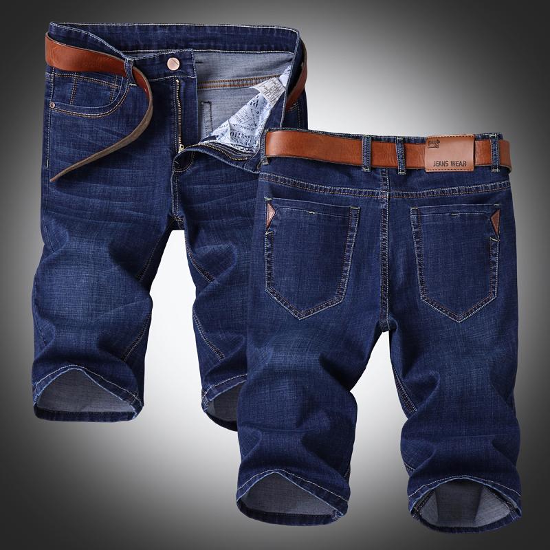 夏款超薄款牛仔裤男士直筒宽松五分裤休闲百搭中裤大码七分裤马裤