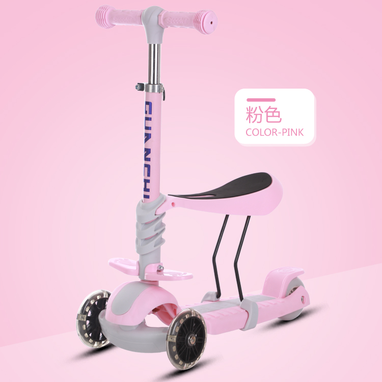 [pink] Ordinary Wheel + 3 In 1 + Gift Pack