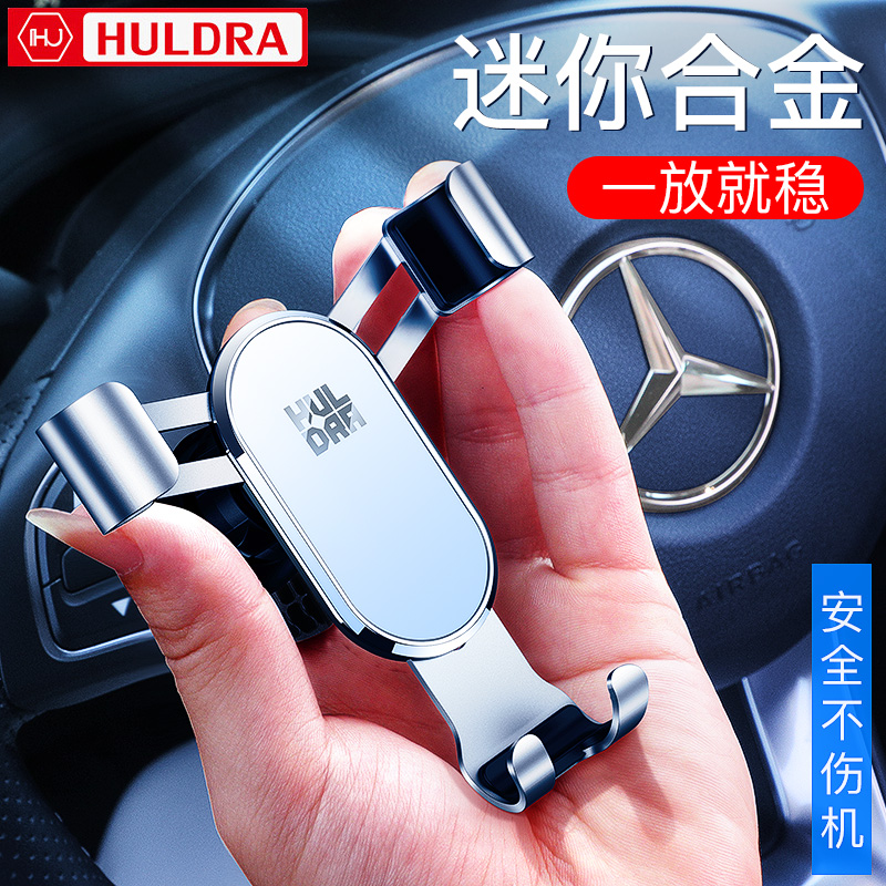 Car phone holder, car bracket, car outlet, multi-function, universal, universal, gravity, navigation, navigation