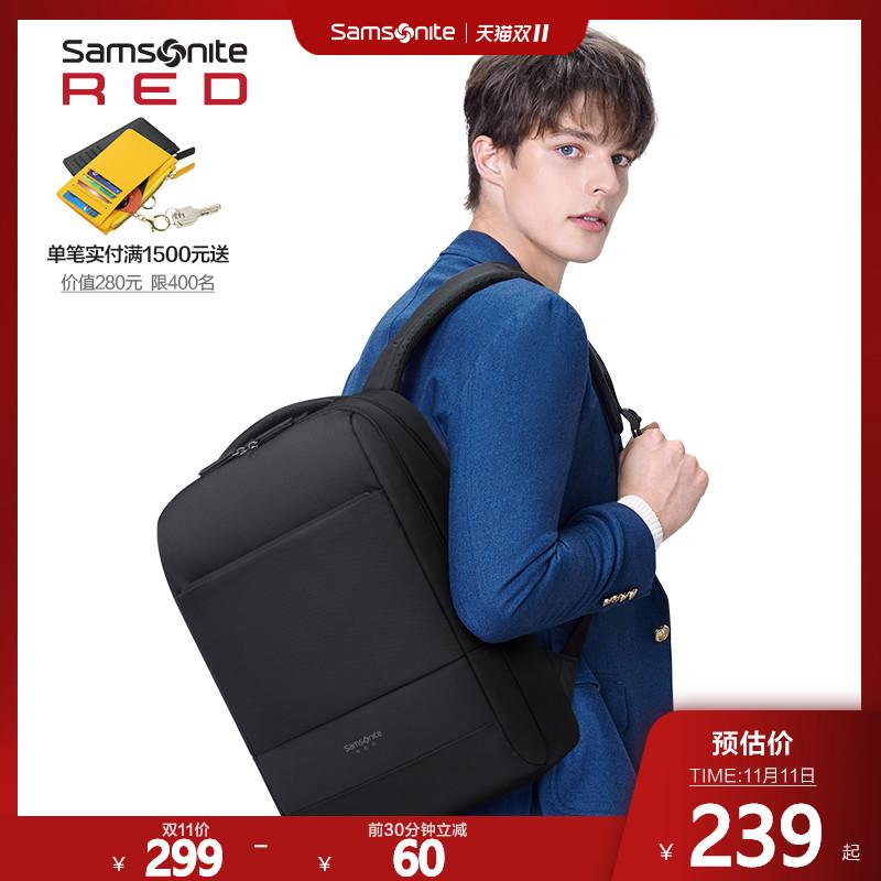 双11预告 Samsonite 新秀丽 BU1001 男式商务双肩包 ¥239包邮(0点前2小时立减)5色可选