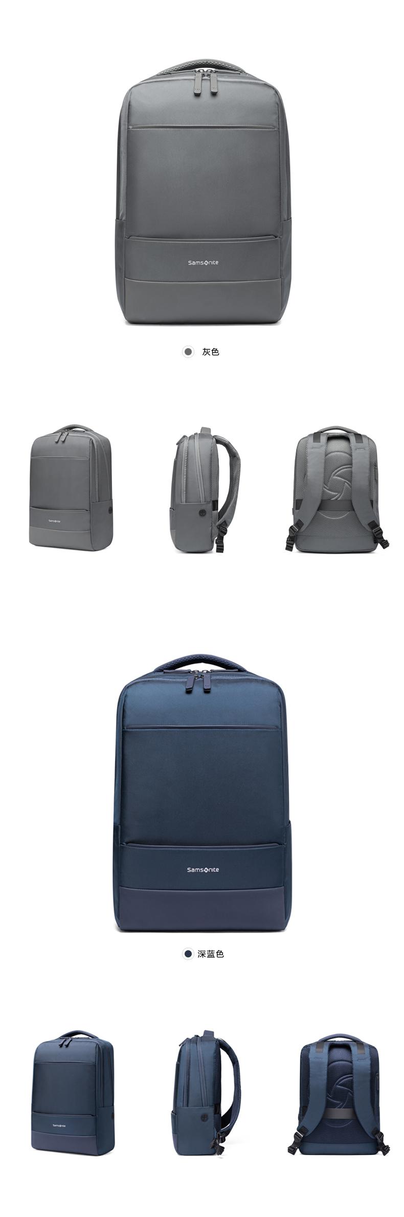 新秀丽  CAPER系列 商务双肩包 可放14寸笔记本 图6