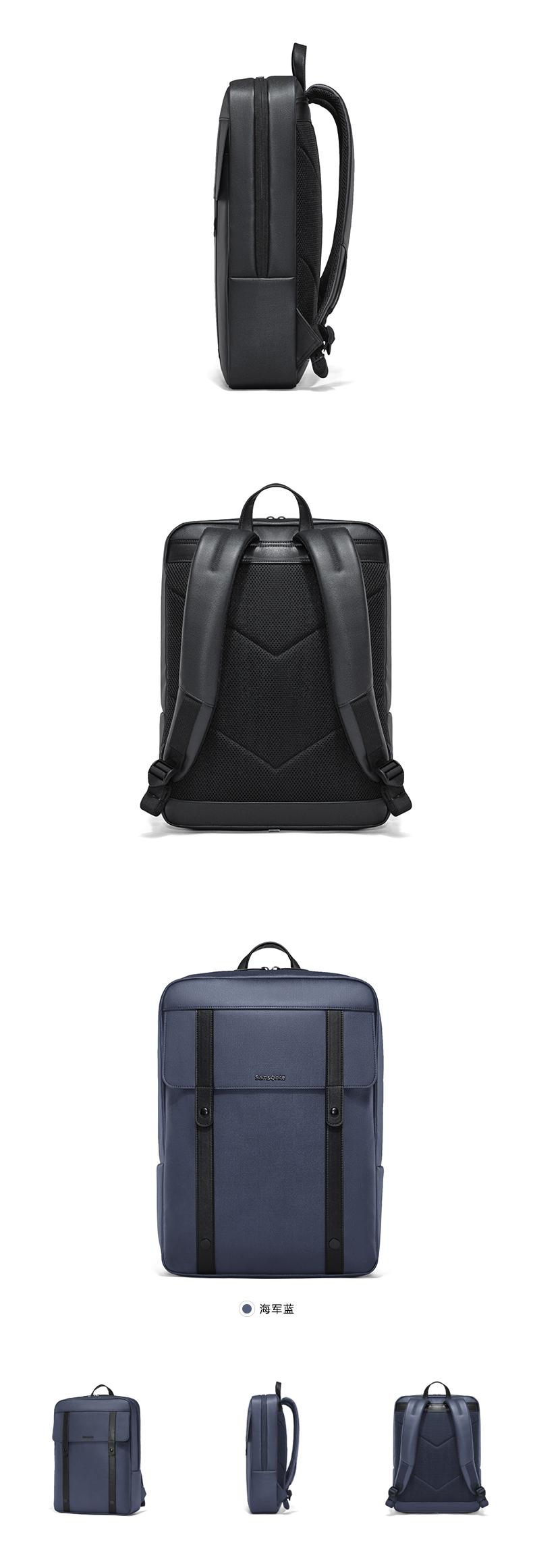 新秀丽 TQ5 新款双肩包 商务休闲大容量电脑包 图6